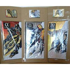 Carddass Digimon 20th Memorial Set 3 sets Limited Edition [Trading Cards]
