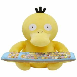 Pokemon - Psykokwak PC Cushion - Bandai Premium Limited Edition [Plush Toys]