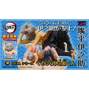 Kimetsu no Yaiba / Demon Slayer - Inosuke Hashibira Limited Bromide Set [G.E.M.]