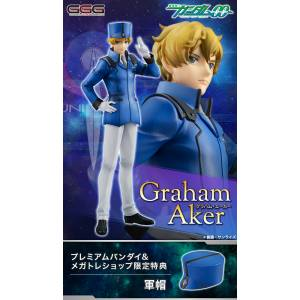 Mobile Suit Gundam 00 Graham - Aker  Limited Edition [GGG / Megahouse]