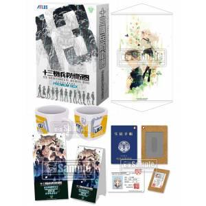 13 Sentinels: Aegis Rim - Famitsu DX Pack [PS4]