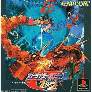 Strider Hiryu 1 & 2 [PS1 - Used Good Condition]