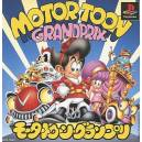 Motor Toon Grand Prix [PS1 - Used Good Condition]