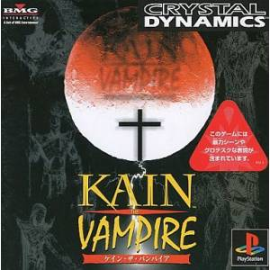 Kain the Vampire / Blood Omen - Legacy of Kain [PS1 - occasion BE]