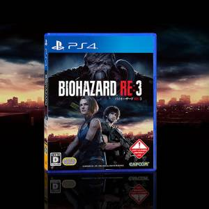 Resident Evil 3 / BIOHAZARD RE:3 Cero D Version - Standard Edition (Multi Language) [PS4]