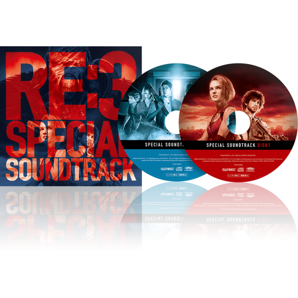 Resident Evil RE 3 COLLECTOR'S EDITION Special Soundtrack CD BIOHAZARD