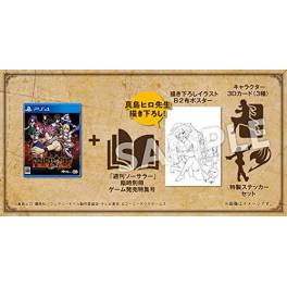FAIRY TAIL - GUILD BOX [PS4]