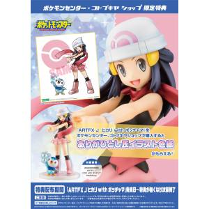 Pokemon Series - Hikari with Pochama / Dawn with Piplup Limited Edition [ARTFX J]