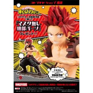 My Hero Academia / Boku no Hero Academia - Eijiro Kirishima Limited Edition [ARTFX J]