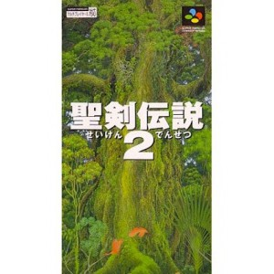 Seiken Densetsu 2 / Secret of Mana [SFC - Used Good Condition]