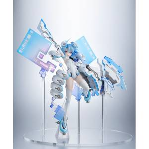 Hyperdimension Neptunia White Heart Limited Edition [Amakuni]