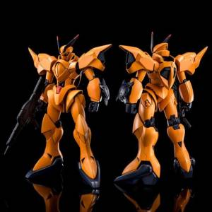 Mobile Suit Victory Gundam - ZMT-S12G Shokew Limited Plastic Model [1/100 RE]