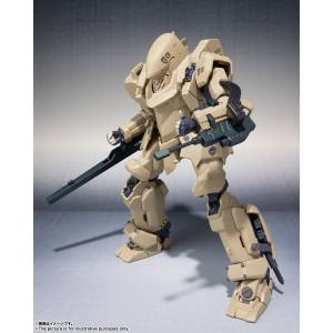 Type 17 Tactical Armor Raiden [Robot Spirits SIDE TA]