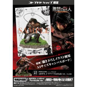 ARTFX J Levi Fortitude ver. - Attack on Titan - A4 Illustration Limited Set [Kotobukiya]