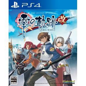 The Legend of Heroes: Zero no Kiseki: Kai [PS4]