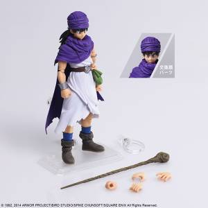 BRING ARTS Dragon Quest V: Tenkuu no Hanayome Protagonist Limited Edition [Square Enix]