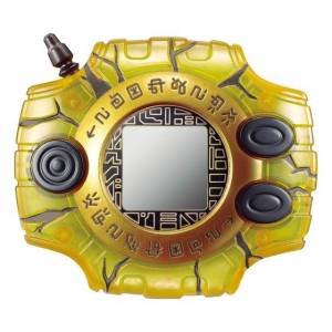 Digimon Complete Selection Animation Digivice -LAST EVOLUTION- Limited Edition [Bandai]