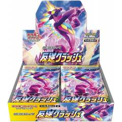 Pokemon Card Game Sword and Shield S2 REBELLION CRASH BOOSTER 30 PACKS BOX [Trading Cards]