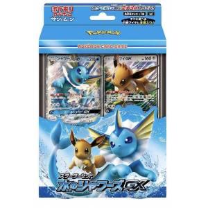 Pokemon Card Game Sun & Moon Starter Set Water Vaporeon GX [Trading Cards]