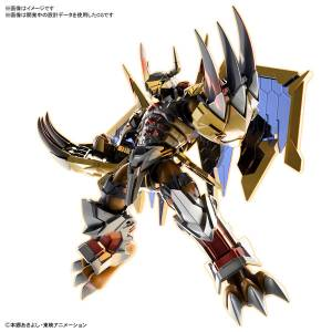 Figure-rise Standard Digimon Adventure - WarGreymon (AMPLIFIED) Plastic Model [Bandai]