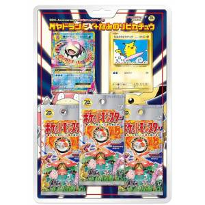 "Pokemon XY - Pokemon Card Game XY BREAK 20th Anniversary Special Pack ""M Slowbro EX + Surf Pikachu"" [Trading Cards]"