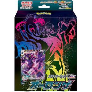 Pokemon Card Game Sword and Shield V Max Grimmsnarl Starter Deck [Trading Cards]