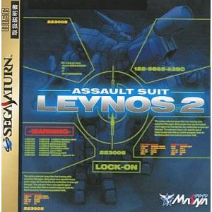 Assault Suit Leynos 2 [SAT - Used Good Condition]