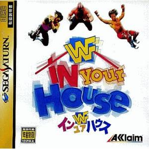 WWF In Your House [SAT - Used Good Condition]