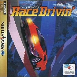 Race Drivin' [SAT - Used Good Condition]