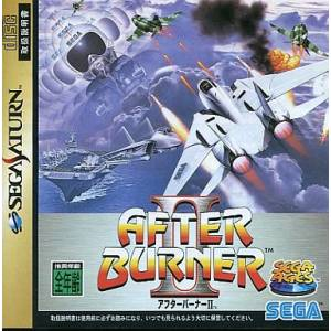 After Burner II [SAT - Used Good Condition]