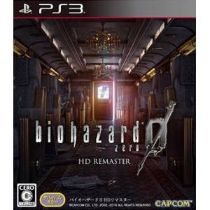 BioHazard 0 HD Remaster / Resident Evil Zero HD Remaster [PS3 - Used Good Condition]