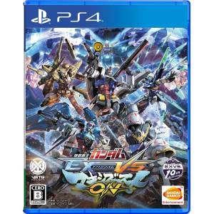 Mobile Suit Gundam EXTREME VS. Maxiboost ON [PS4]
