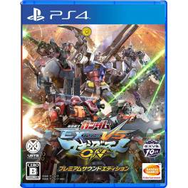 Mobile Suit Gundam EXTREME VS. Maxiboost ON Premium Sound Edition [PS4]