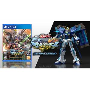 Mobile Suit Gundam EXTREME VS. Maxiboost ON Collector's Edition [PS4]
