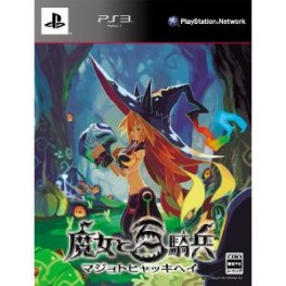 Majo To Hyakkihei (Limited Edition) [PS3 - Used Good Condition]