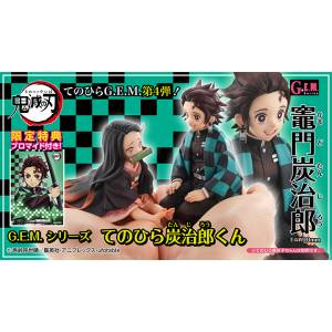 G.E.M. Palm Size Tanjiro Kamado Kimetsu no Yaiba / Demon Slayer Limited Set [Megahouse]