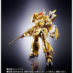 Tamashii Spec x HI-METAL R Zakaal Limited Edition [Bandai]