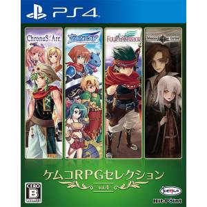 Kemco RPG Selection Vol.4 [PS4]