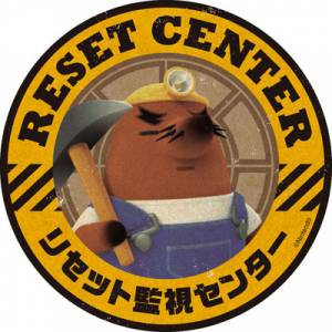 Travel Sticker Animal Crossing Reset Center [Goods]