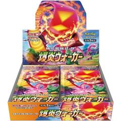 """Pokemon Card Game Sword and Shield Expansion Pack """"Bakuen Walker"""" 30 Pack BOX [Trading Cards]"""