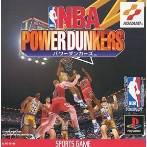 NBA Power Dunkers / NBA in the Zone [PS1 - Used Good Condition]