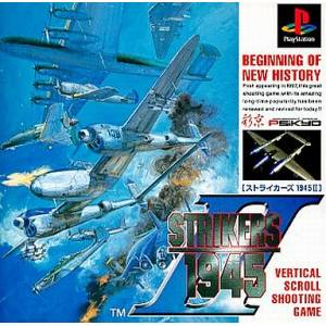 Strikers 1945 II [PS1 - Used Good Condition]