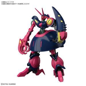 HGUC 1/144 Baund Doc Mobile Suit Z Gundam Plastic Model [Bandai]