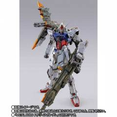 Metal Build Launcher striker (Parts) Limited Edition [Bandai]