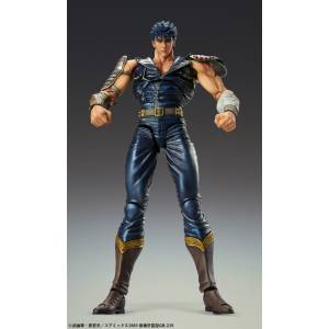 Super Action Statue Kenshiro Hokuto No Ken [Medicos Entertainment]