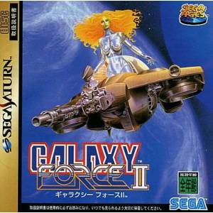 Galaxy Force 2 [SAT - occasion BE]
