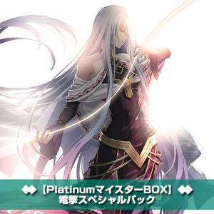 The Legend of Heroes: Hajimari no Kiseki Platinum Master Box Dengeki Special Pack [PS4]