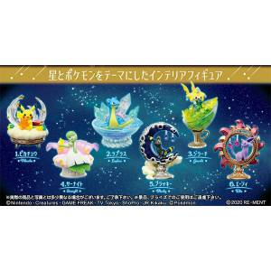 Pokemon Raining Stars Night Starrium 6 Pack BOX [Goods]
