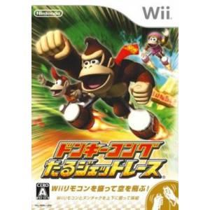 Donkey Kong - Taru Jet Race / Barrel Blast [Wii - Used Good Condition]