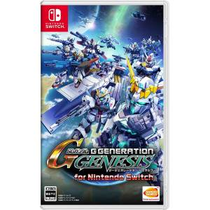 SD Gundam G Generation Genesis [Switch - Used]